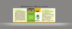 农化标签设计