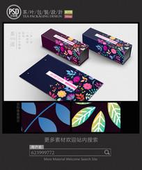 时尚茉莉花茶包装盒设计