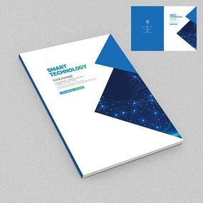 蓝色现代时尚宣传画册封面