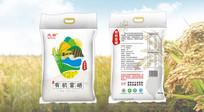精品大米包装袋