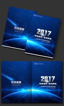 全球科技蓝色画册设计