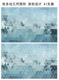 淡雅规则三角形色块底纹