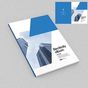 蓝色现代广告公司画册封面