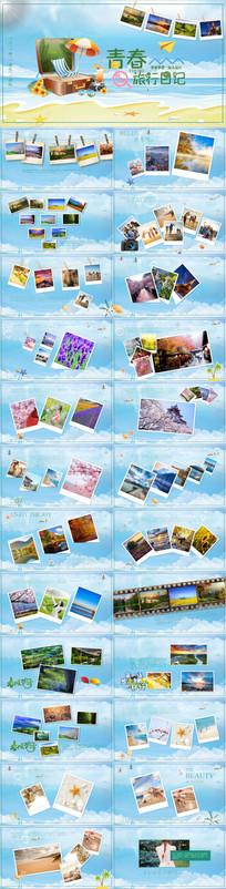 旅游摄影相册旅行日记PPT