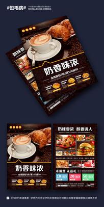 面包店促销单张设计