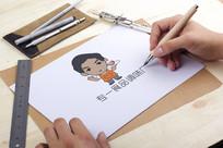 手繪卡通食品調味公司LOGO