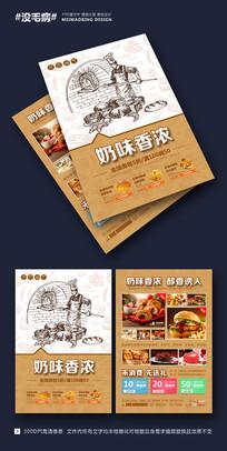 手绘手工烘焙面包店宣传单