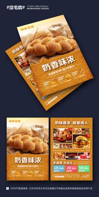 西式面包店宣传单设计