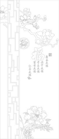 福安宁牡丹中式玄关雕刻图案
