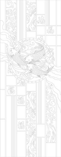 福九鱼中式玄关雕刻图案