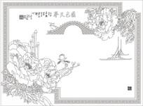 国色天香背景墙雕刻图案