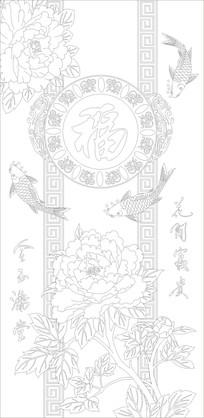 花开富贵中式玄关雕刻图案