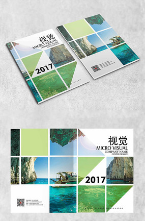 几何方块创意绿色封面
