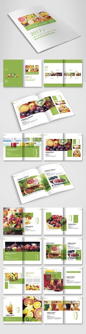 清新水果店宣传册