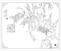 清竹背景墙雕刻图案
