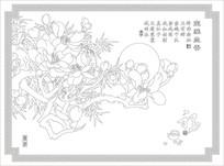 室雅兰香背景墙雕刻图案