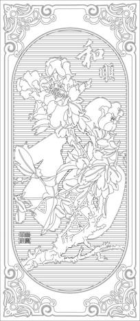 欧式边框花纹雕刻图案路径