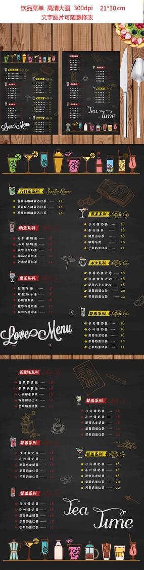 创意菜单设计