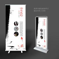 中国风企业宣传x展架设计