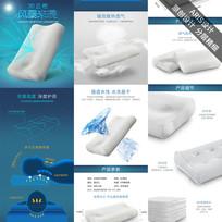 科技3D枕详情