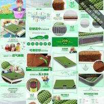 手绘绿色3D床垫详情