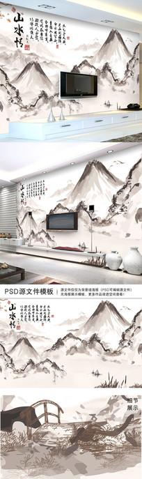 中国风水墨客厅电视背景墙设计