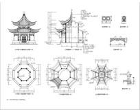 中式古典八角亭