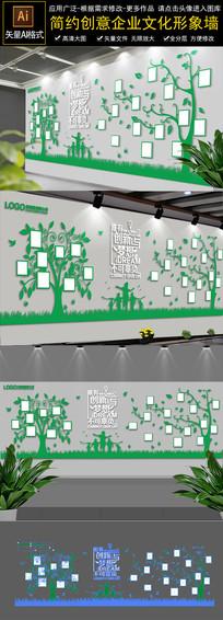 创意企业学校照片树形象墙
