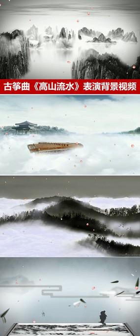 高山水墨画