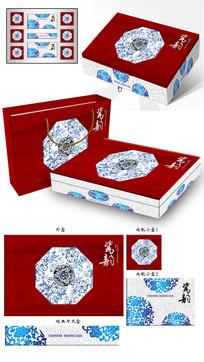 经典青花瓷月饼茶叶食品包装