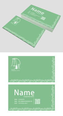绿色清新二维码名片模板设计