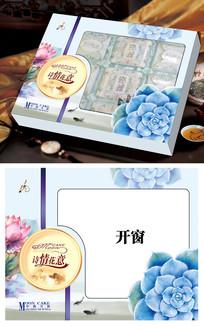 清新脱俗中秋节月饼包装
