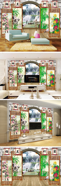 3D立体屏风梅兰竹菊背景墙