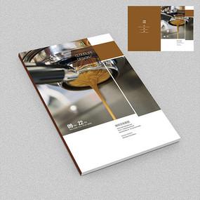 现磨咖啡馆商业画册封面