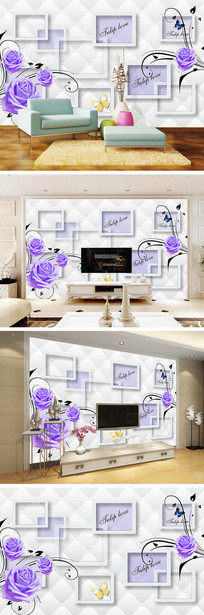3D立体紫色玫瑰软包背景墙