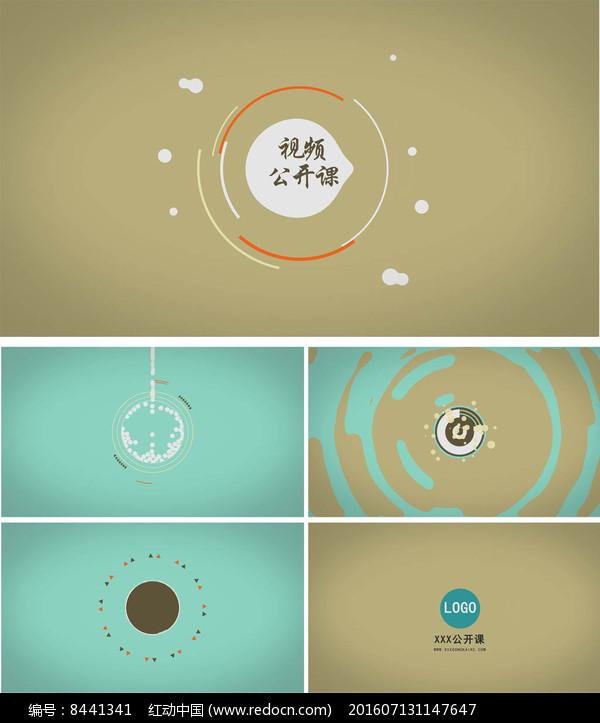 MG清新动画风格微课片头模板图片
