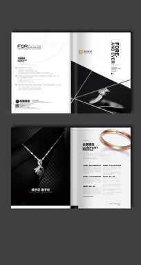 珠宝对折页设计