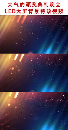 大气颁奖典礼晚会大屏背景视频