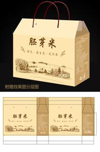 经典古朴素雅胚芽米大米包装
