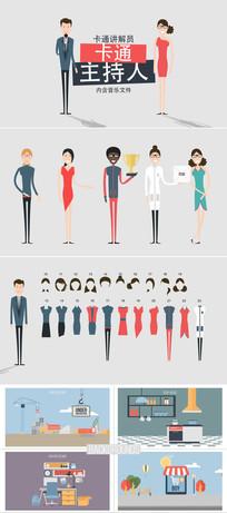 卡通职业人物形象动画设计模板