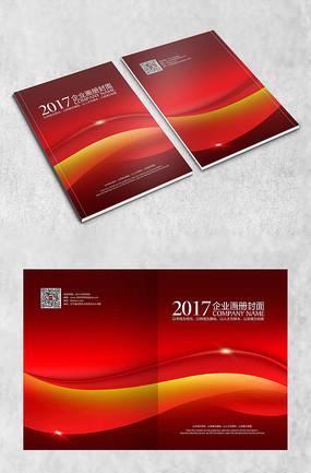 红黄色科技弧线封面