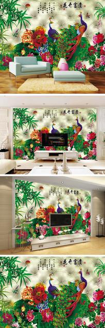 花开富贵孔雀牡丹软包背景墙