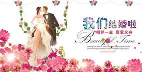 婚纱摄影广告海报设计