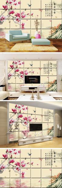 雅舍兰香玉兰花瓷砖背景墙