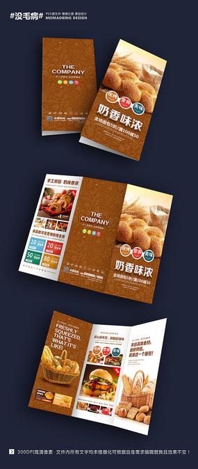 蛋糕店面包店宣传折页设计