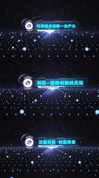 科技感片头文字宣传推广视频模板