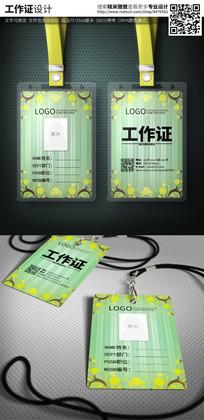 绿色复古花纹工作证胸卡设计