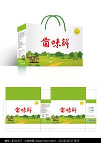 菌菇山珍土特产包装礼盒设计