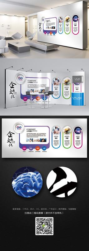 商务高档企业文化墙设计