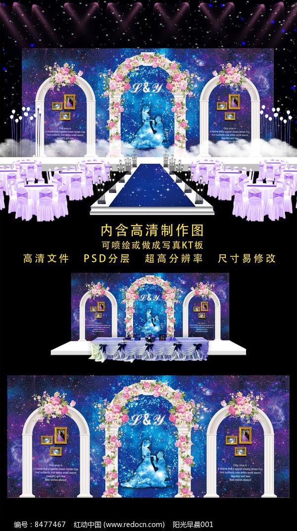 精美高端婚礼婚庆舞台背景图片